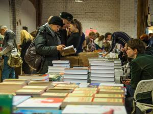 Зимний книжный фестиваль