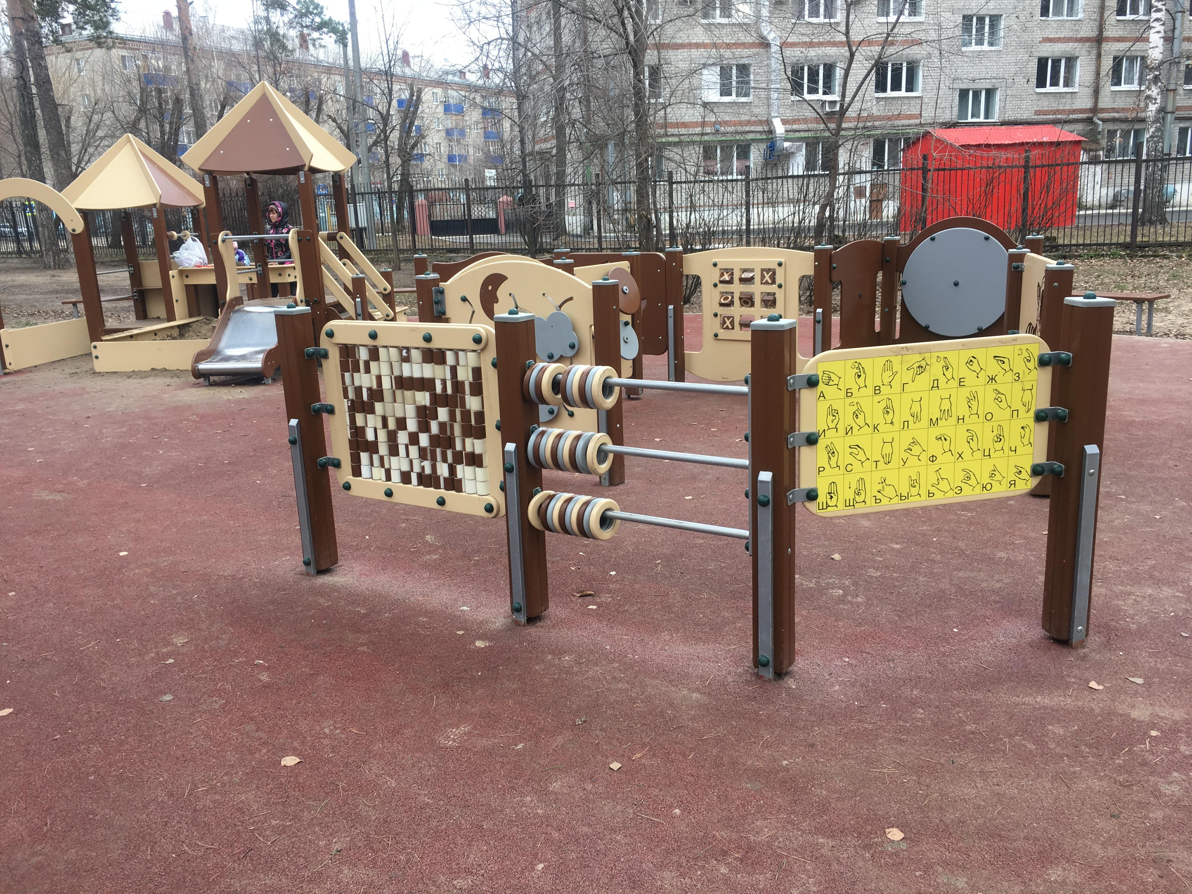 парк урицкого 2