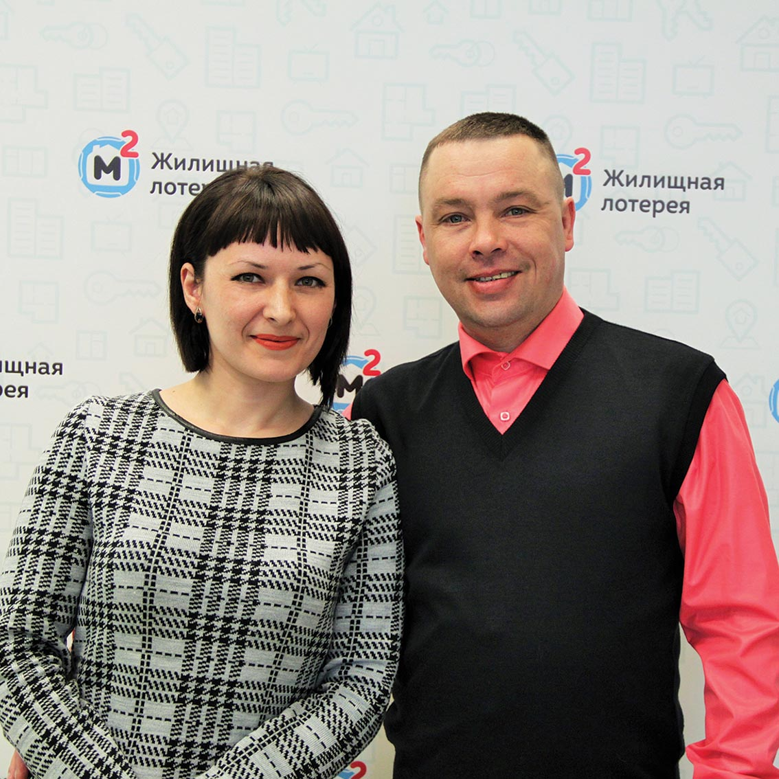 ворошины победители лотереи татарстан