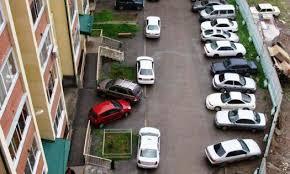 парковка машины дворы