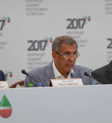 нефтяной саммит
