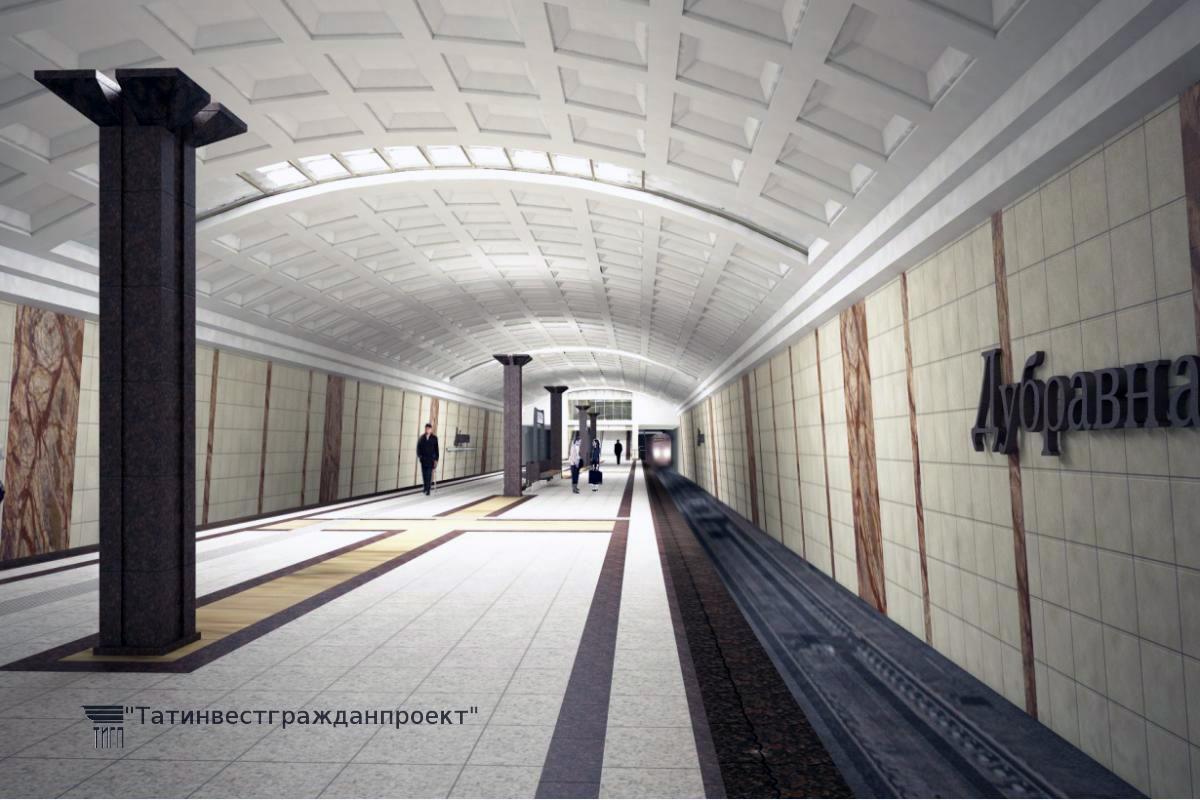 дубравная метро подземка казань
