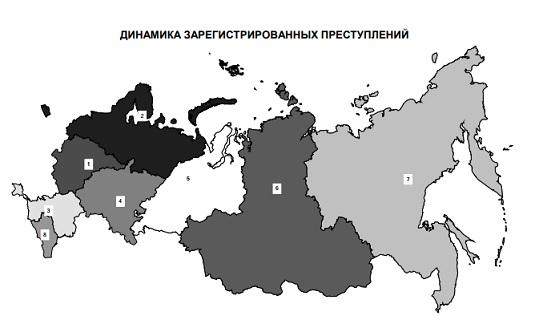 россия криминальная