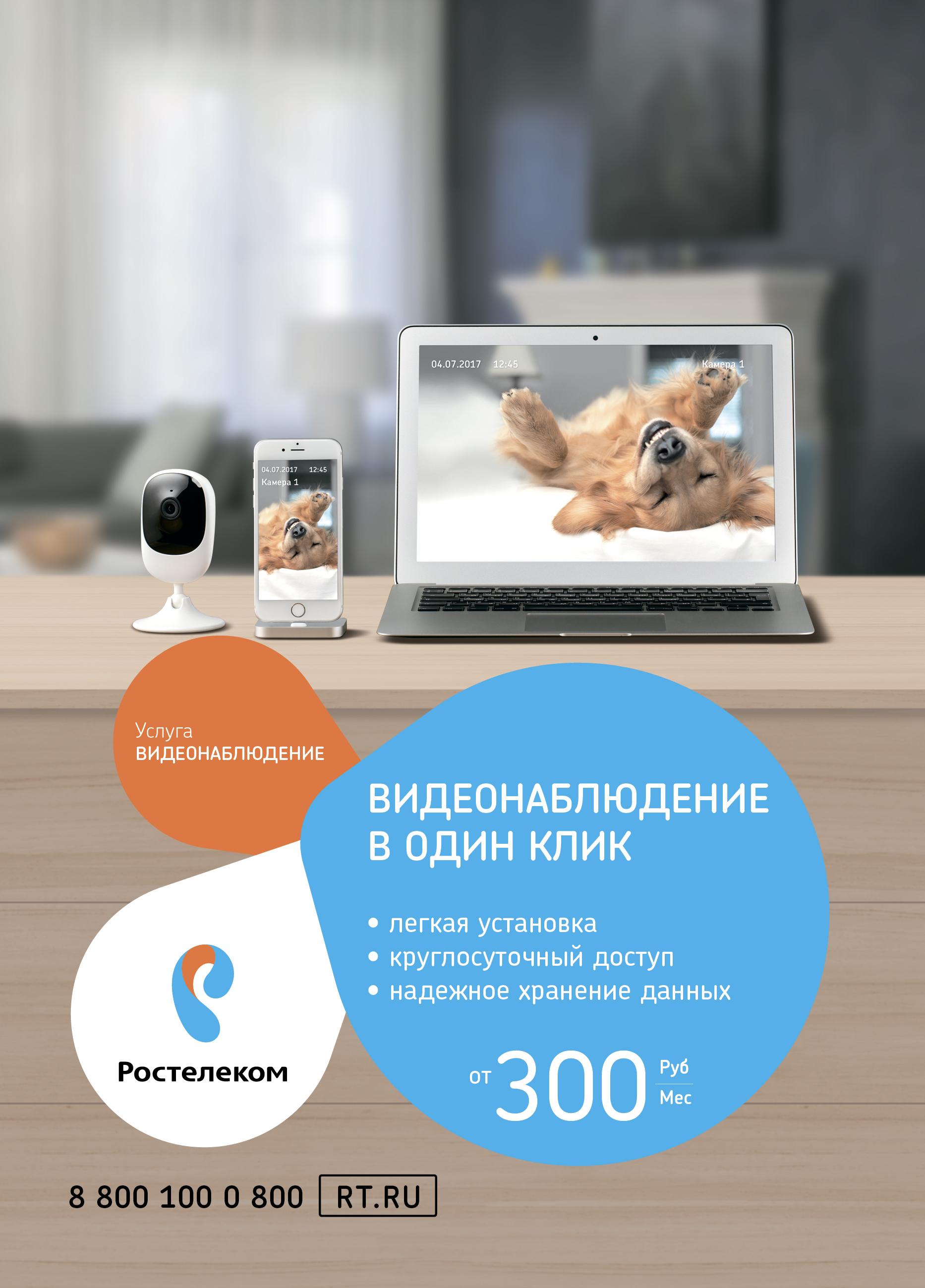 A5_Videonabludenie_297x420-poster