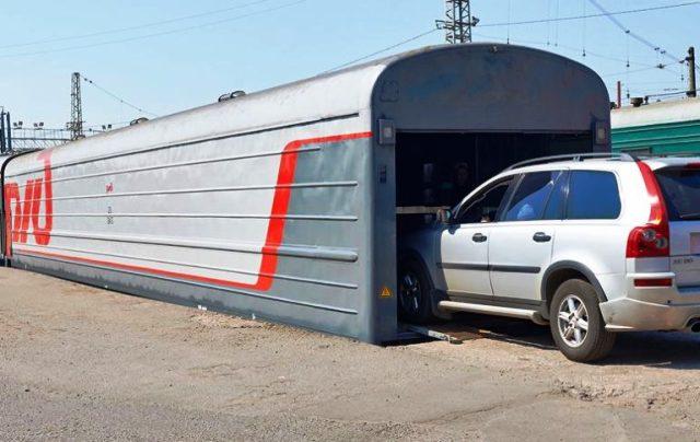 вагон автовоз ржд