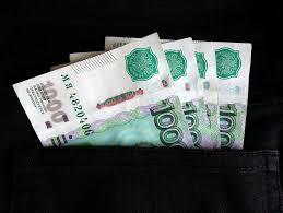 деньги россия купюры