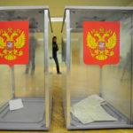 выборы урны избирательный участок