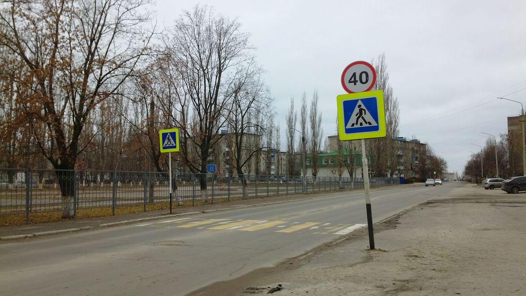 знак 40 дорога
