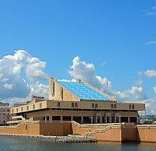 камаловский театр