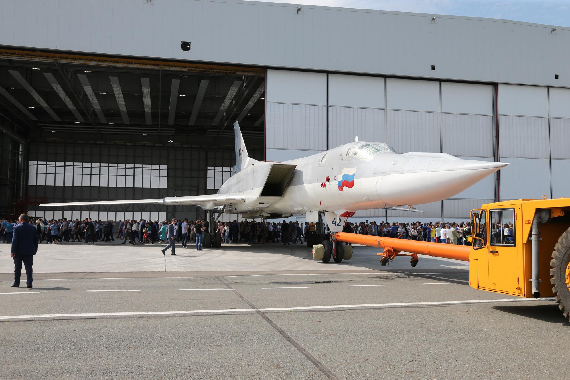 Ту-22М3М бомбардировщик