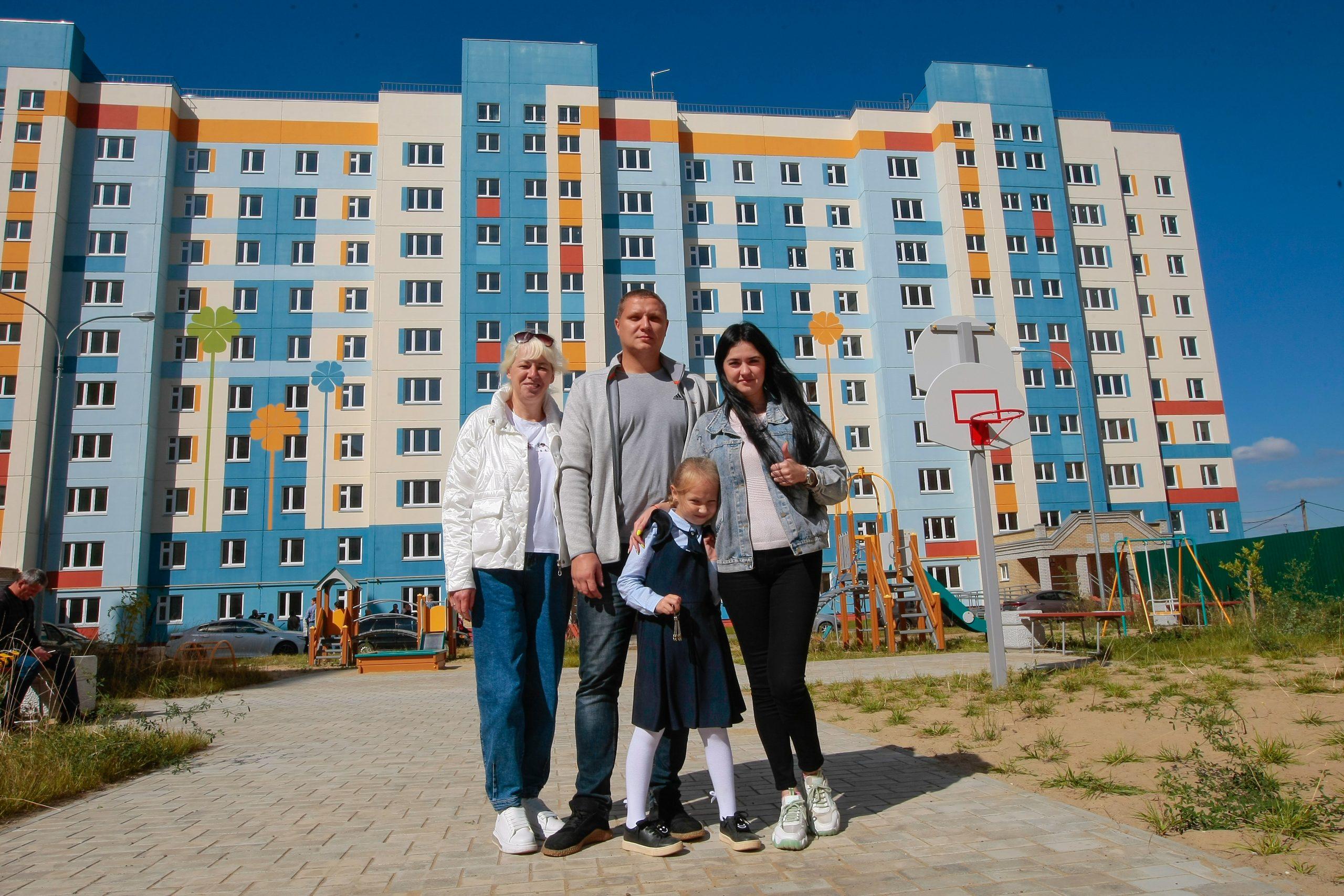 жилье новоселы квартиры
