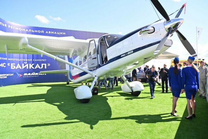 самолет байкал макс2021