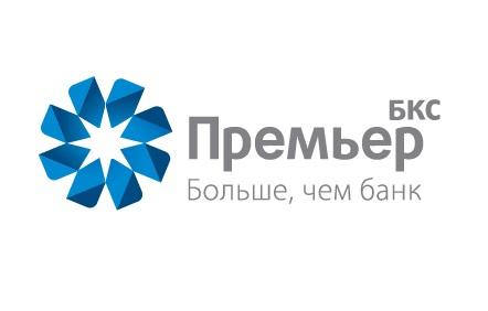 logotip_bks_prem_er_prev_yu2_original