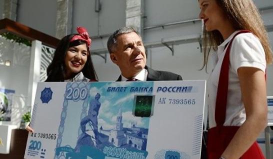 Казань победила в интерактивном голосовании