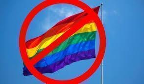 Гей-парада в Казани не будет