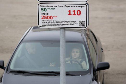 Автоледи оштрафовали за якобы неоплаченную парковку