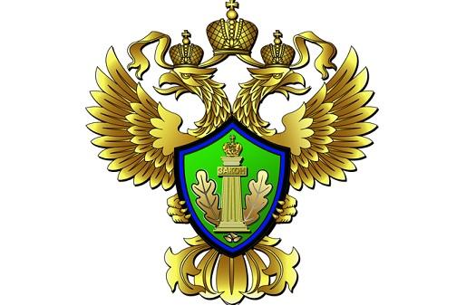 росприродназдор уволили чиновника доходы татарстан