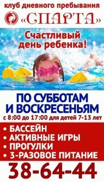 афина бассейн умерла девочка