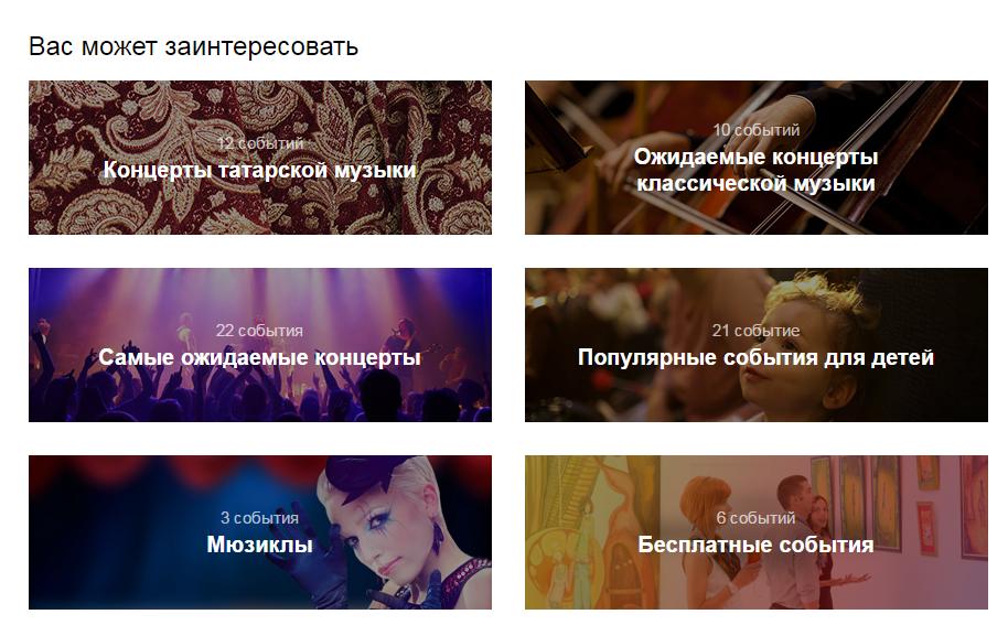 Драм театры новосибирска афиша