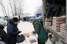 Ново-Савиновский рынок