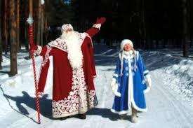 Всероссийский Дед Мороз прибыл в Казань