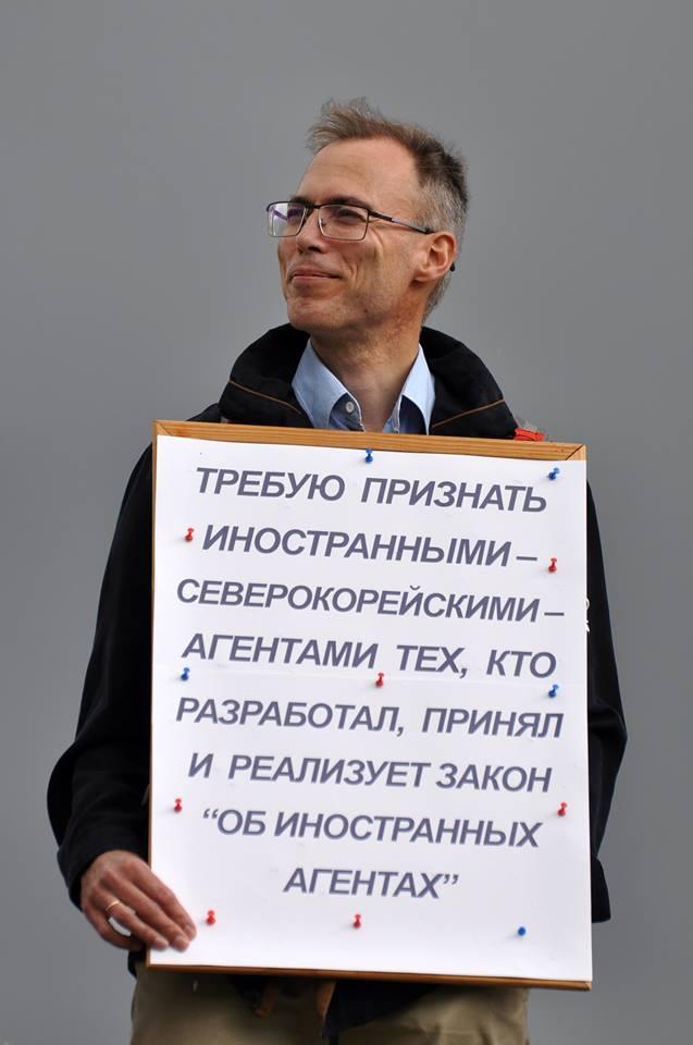 Новости сайт тсн