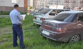 Штраф за парковку в зеленой зоне