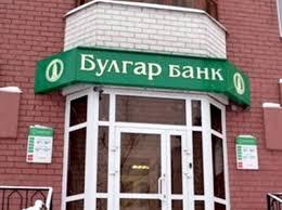 Булгар-банк
