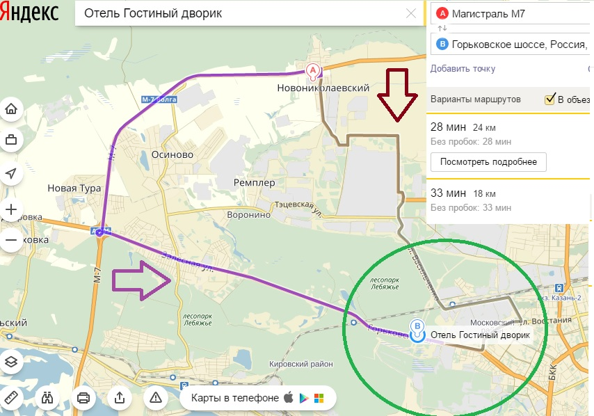 1 Cхема проезда Гостинный дворик Казань