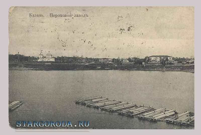 Пороховой-завод