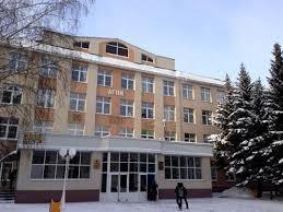 альметьевский нефтяной институт