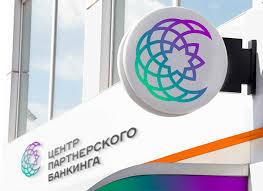 центр партнерского банкинга