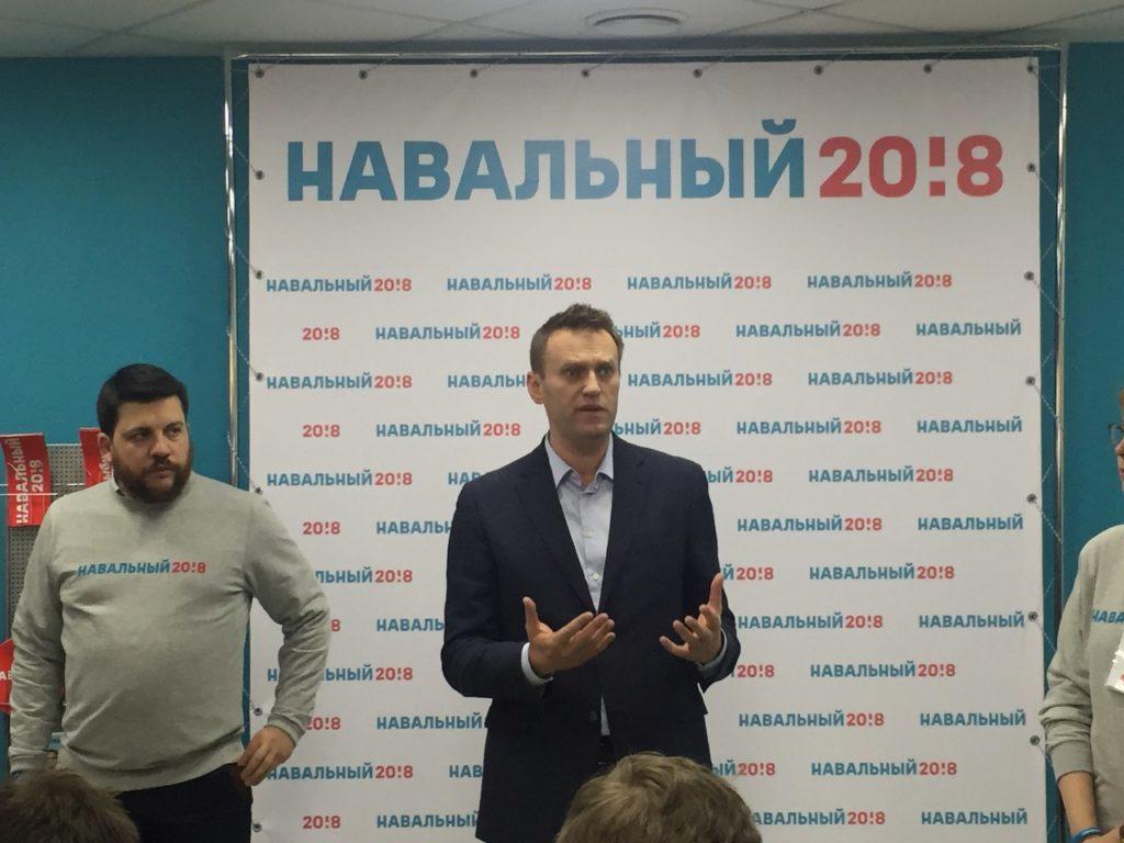 навальный пресс конференция фото казань