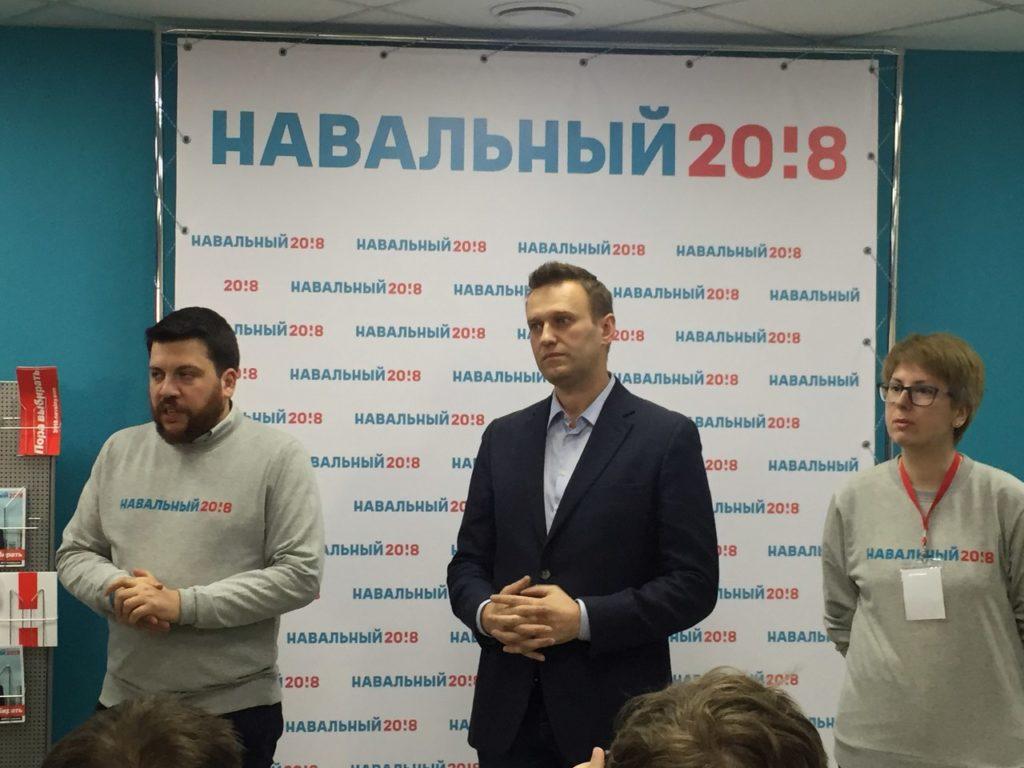 алексей навальный казань выборы тфб