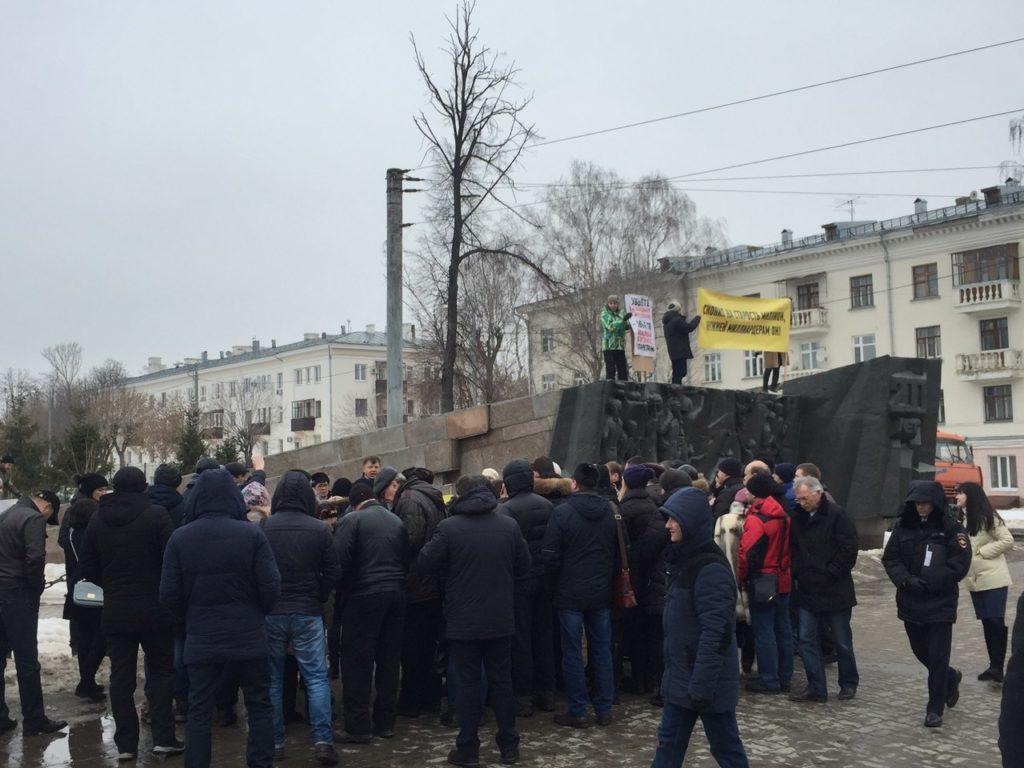 шамсутдинов пикет митинг татфондбан