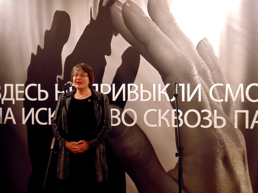 выставка картин казань