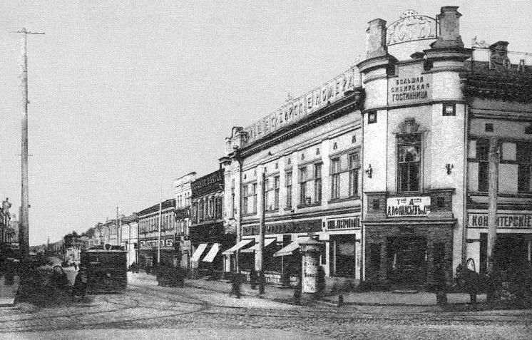 bolshie-sibirskie-nomera