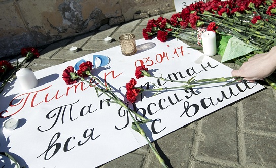 теракт метро петербург казань цветы