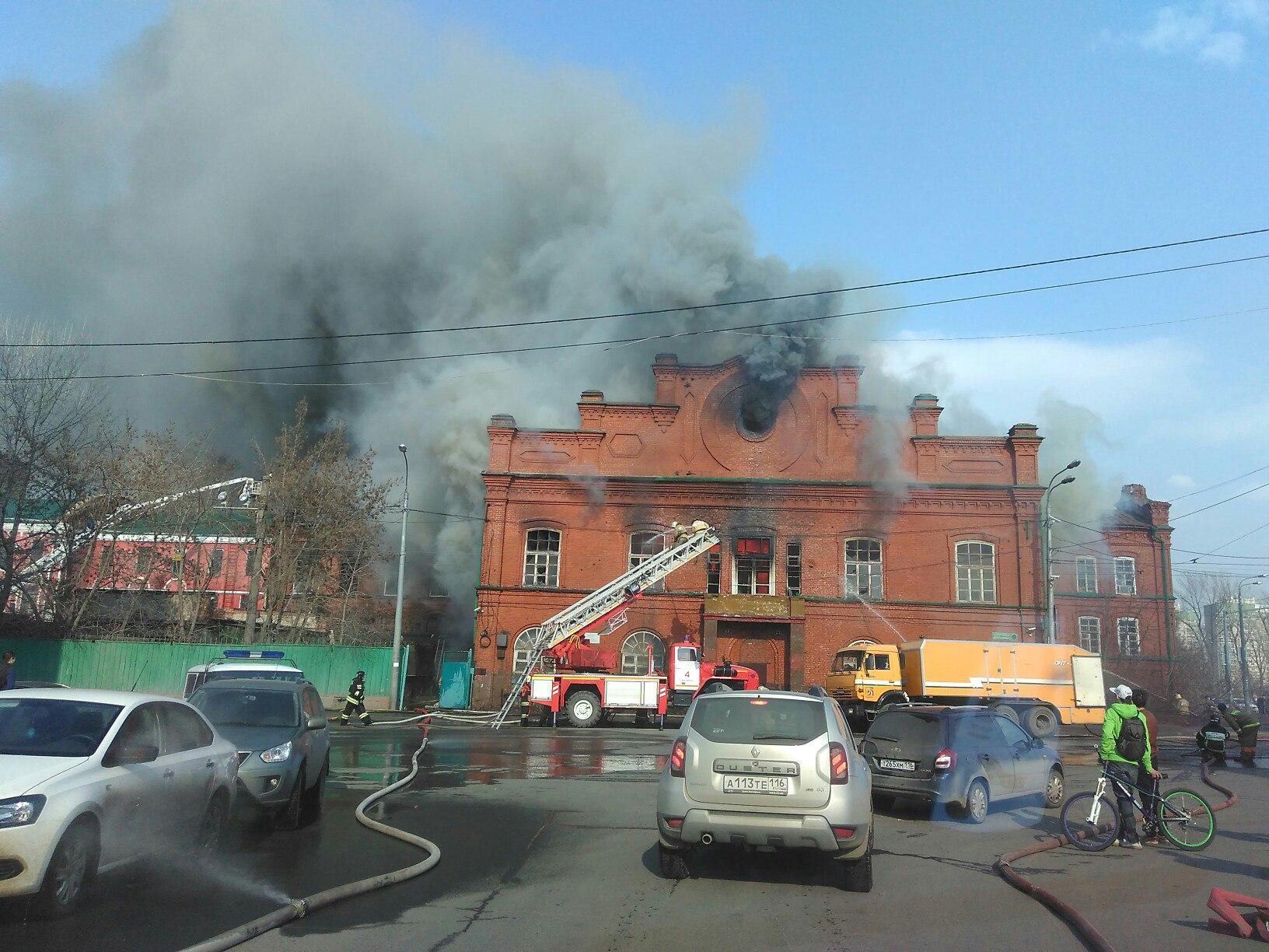 пожар возле Нефиса