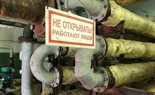итп цтп казань татарстан котельная