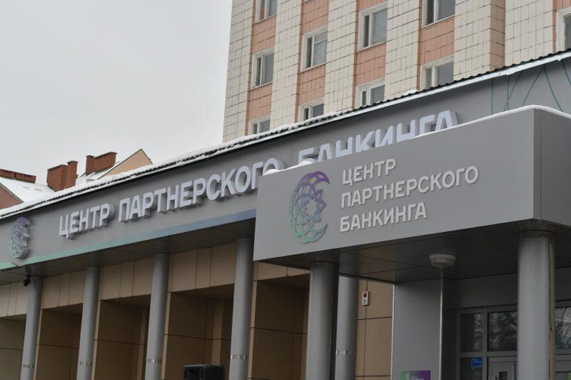 Центр исламского банкинга поставили «напаузу»