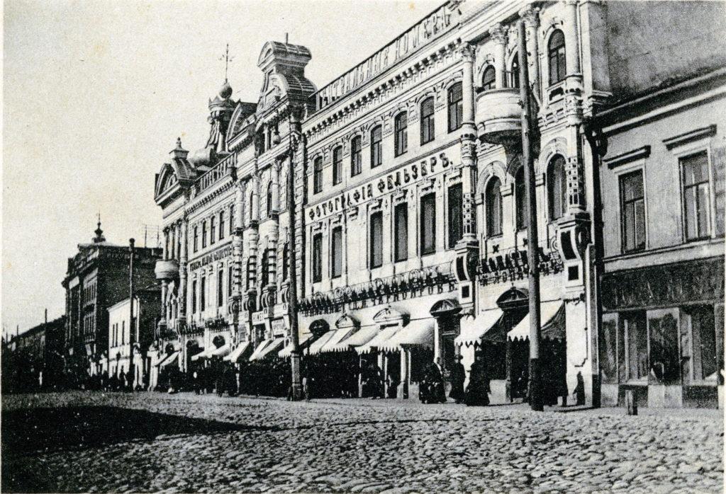 1900 е Казань №64 Пассаж Бр. Чернояровых