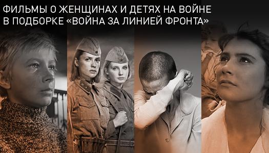 Voina_za_liniiey_fronta__TExt_polovinki