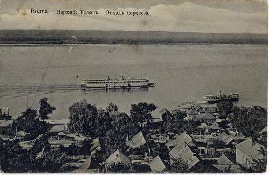 Волга-Верхний Услон-отход перевоза