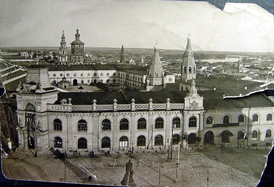 1902-1905 год Казань вид на Гостинный двор