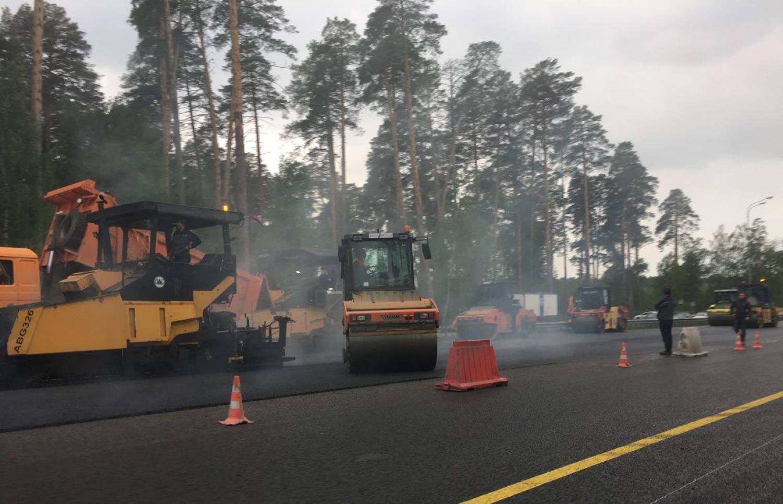 ремонт дороги горьковское шоссе