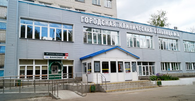 больница 16