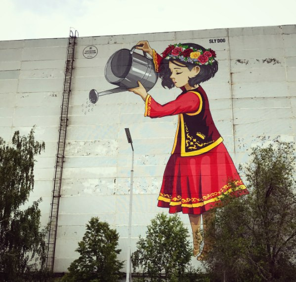 граффити химград