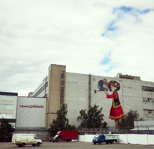 граффити на здании технополиса