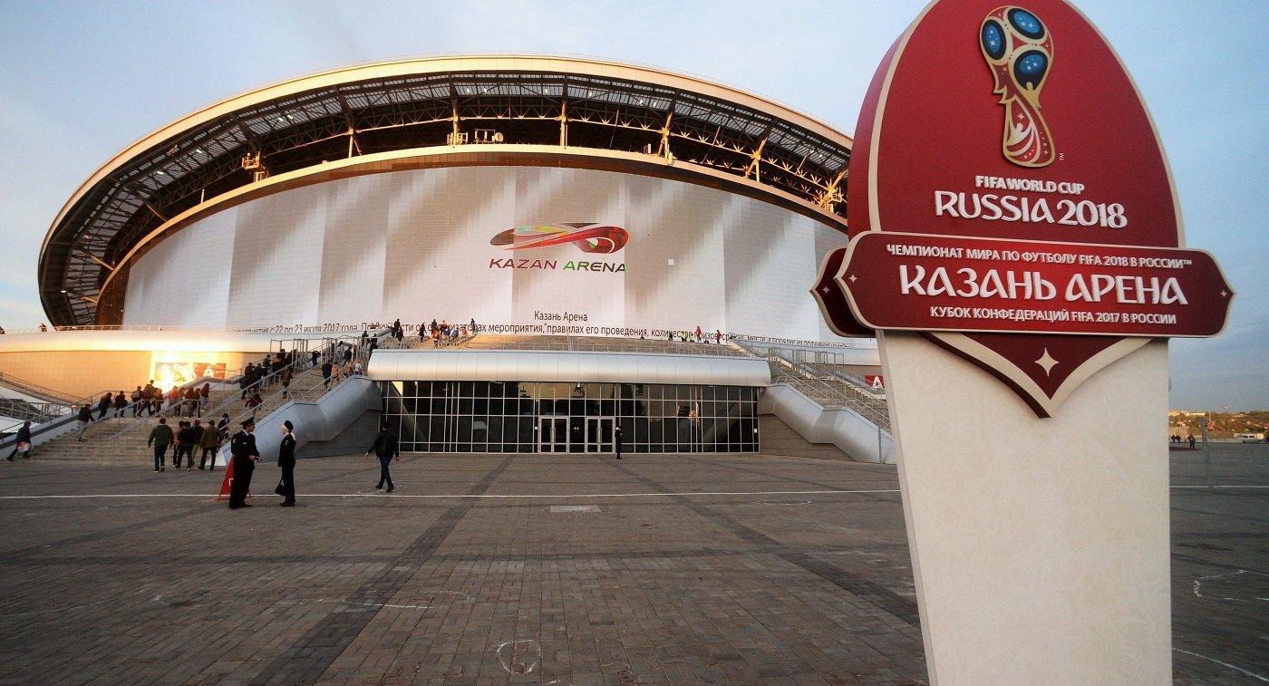 kazan-arena-na-98-procentov-gotova-k-matcham-kubka-konfederaciy-po-futbolu-leonov_1